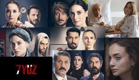 Турецкий сериал: 7 лиц / 7 Yuz (2017)