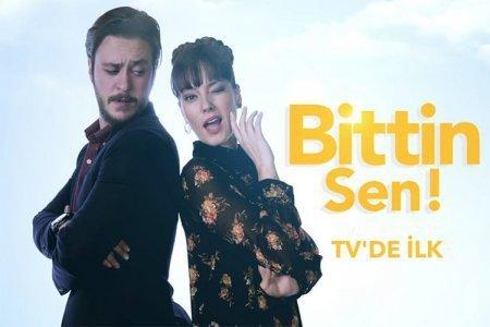 Турецкий фильм:  Тебе конец / Bittin Sen (2017)