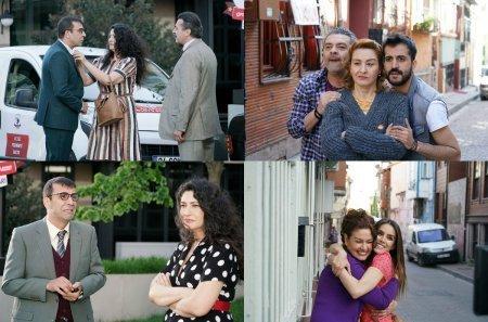Моя большая семья / Kocaman Ailem – 1 серия, описание и фото