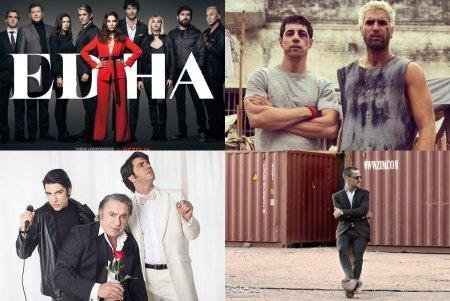 Аргентинские сериалы 2018: что будет снято в этом году