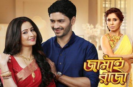 Индийский сериал: Королевский зять / Любимый зять / Jamai Raja (2014)