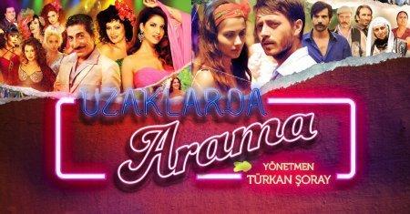 Турецкий фильм: Не ищи вдалеке / Uzaklarda Arama (2015)