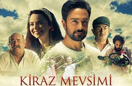 Турецкий фильм: Вишневый сезон / Kiraz Mevsimi (2018)