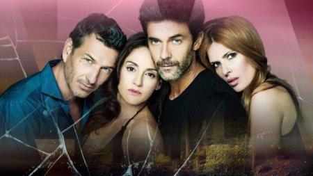 Аргентинский сериал: Любовь после любви / Amar Despues de Amar (2017)