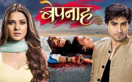 Индийский сериал: Без защиты / Bepannah (2018)