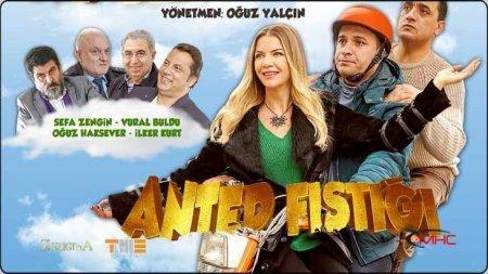 Турецкий фильм: Антепская фисташка / Antep Fistigi (2018)