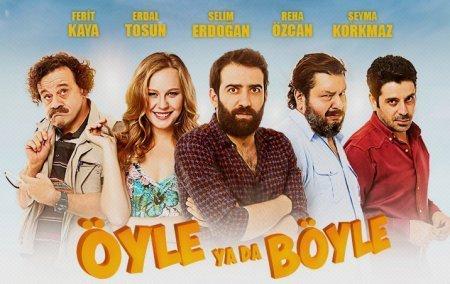 Турецкий фильм: Так или иначе / Oyle ya da Boyle (2015)