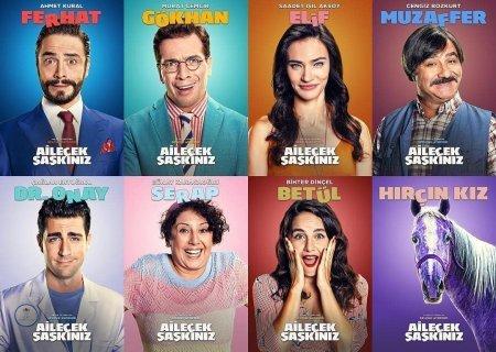 Турецкий фильм: Безумная семейка / Ailecek Saskiniz (2018)