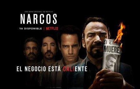 «Наркоторговцы»: В четвертом сезоне появились новые персонажи