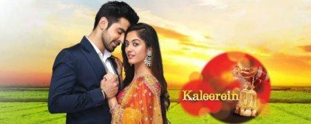 Индийский сериал: Калиры / Kaleerein (2018)