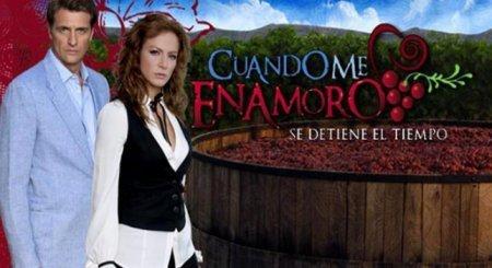 Мексиканский сериал: Когда я влюблюсь / Cuando me enamoro (2010)