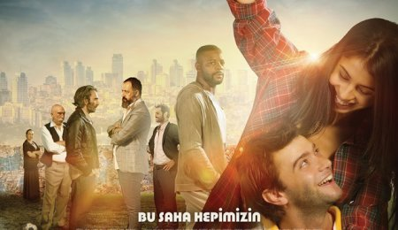 Турецкий фильм: Команда: Ради любви к району / Takim: Mahalle Askina (2015)