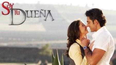 Мексиканский сериал: Я твоя хозяйка / Soy tu duena (2010)