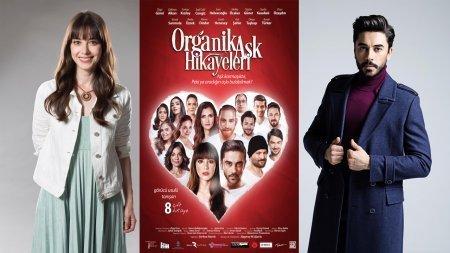 Турецкий фильм: Истории органической любви / Organik Ask Hikayeleri (2017)