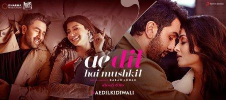 Индийский фильм: Дела сердечные / Ae Dil Hai Mushkil (2016)