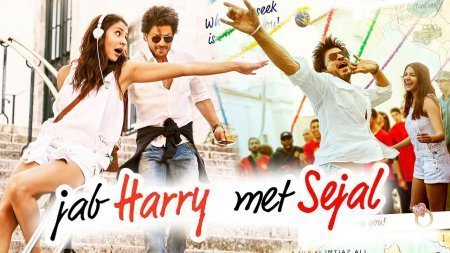 Индийский фильм: Когда Гарри встретил Седжал / Jab Harry Met Sejal (2017)