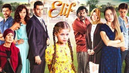 Турецкий сериал: Элиф / Elif (2014)