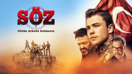 Турецкий сериал: Обещание / Söz (2017)