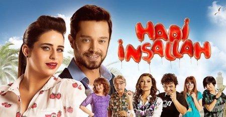 Турецкий фильм: Ну, с Богом / Hadi Insallah (2014)
