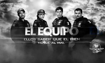 Мексиканский сериал: Команда / El equipo (2011)