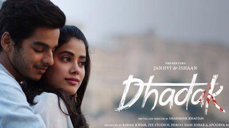 Индийский фильм: Сердцебиение / Dhadak (2018)