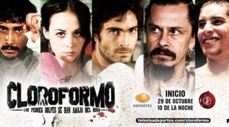 Мексиканский сериал: Хлороформ /  Cloroformo (2012)