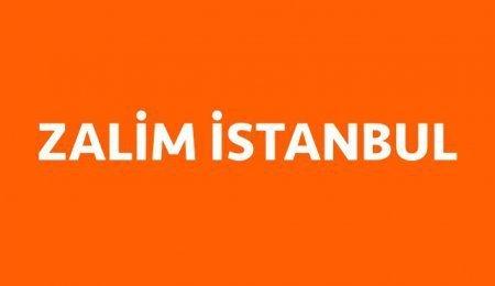 Новый турецкий сериал