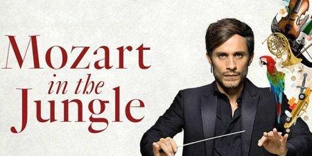 Сериал «Моцарт в джунглях» закрыт после четвертого сезона