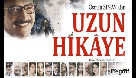 Турецкий фильм: Длинная история / Uzun Hikaye (2012)