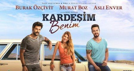 Турецкий фильм: Брат мой / Kardesim Benim (2016)