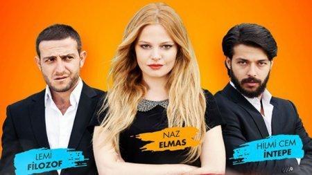 Турецкий фильм: Стажер мафии / Stajyer Mafya (2014)