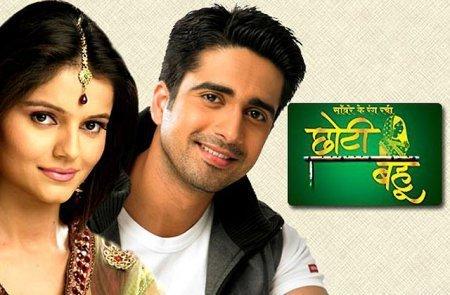 Индийский сериал: Богом данная / Choti Bahu (2008)