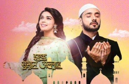 Индийский сериал: Чистая любовь / Ishq Subhan Allah (2018)