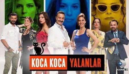Турецкий сериал: Огромная ложь / Koca Koca Yalanlar (2018)