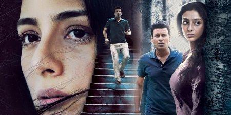 Индийский фильм: Пропавшая / Missing (2018)