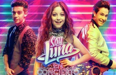 Аргентинский сериал: Я Луна / Soy Luna (2017)