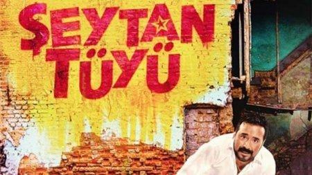 Турецкий фильм: Дьявольское очарование / Seytan Tuyu (2016)