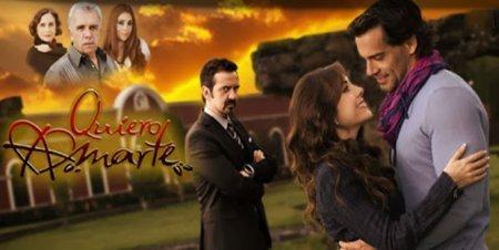 Мексиканский сериал: Хочу любить тебя / Quiero amarte (2013)