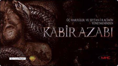 Турецкий фильм: Могильные мучения / Kabir Azabi (2018)