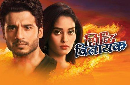 Индийский сериал: Сиддхи и Винаяк / Siddhi Vinayak (2017)