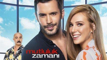 Турецкий фильм: Время счастья / Mutluluk Zamani (2017)
