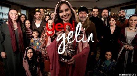Турецкий сериал: Новая невестка / Yeni Gelin (2017)