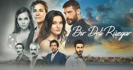 Турецкий сериал: Сумасшедший ветер / Bir Deli Ruzgar (2018)