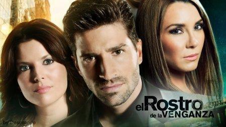 Мексиканский сериал: Лик мести / El rostro de la venganza (2012)
