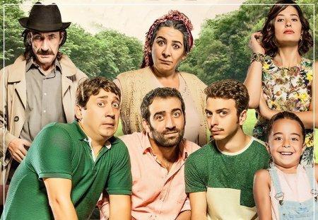 Турецкий фильм: На пустом месте / Bosu Bir Yerde (2016)