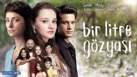 Турецкий сериал: Один литр слез / Bir Litre Gozyasi (2018)