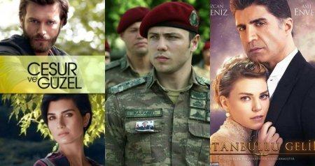 Три претендента от Турции на премию Эмми