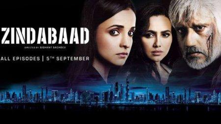 Индийский сериал: Да здравствует / Zindabaad (2018)