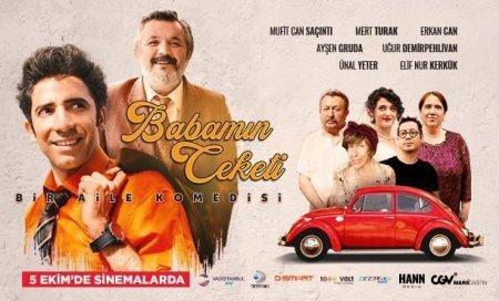 Турецкий фильм: Пиджак моего отца / Babamin Ceketi (2018)
