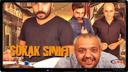 Турецкий фильм: Уличный класс / Sokak Sinifi (2018)